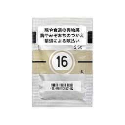 零売できるお薬:【漢方薬】ツムラ半夏厚朴湯エキス顆粒(医療用)
