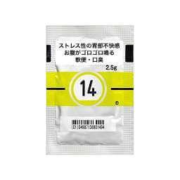 零売できるお薬:【漢方薬】ツムラ半夏瀉心湯エキス顆粒(医療用)