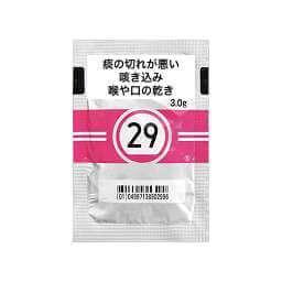 零売できるお薬:【漢方薬】ツムラ麦門冬湯エキス顆粒(医療用)