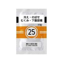 零売できるお薬:【漢方薬】ツムラ桂枝茯苓丸エキス顆粒(医療用)