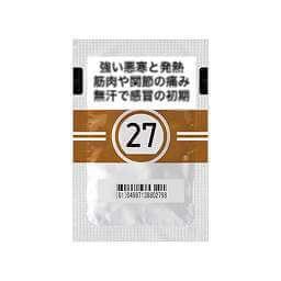 零売できるお薬:【漢方薬】ツムラ麻黄湯エキス顆粒(医療用)