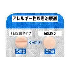 零売できるお薬:【抗アレルギー剤】(アレルギー性疾患治療剤 (眠気あり))アレロック錠5mg