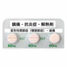 零売できるお薬:【歯科・口腔用剤】(鎮痛・抗炎症・解熱(変形性関節症・歯痛時))カロナール錠200