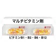 零売できるお薬:【医療用ビタミン剤・アミノ酸製剤・鉄剤など】(マルチビタミン剤(ビタミンB1・B2・B6・B12))ビタノイリンカプセル50