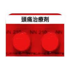 零売できるお薬:【痛み止めの薬】(頭痛治療剤)クリアミン配合錠A1.0