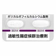 零売できるお薬:【胃腸薬・整腸剤・便秘薬・下痢止め】(過敏性腸症候群治療剤)コロネル錠500mg