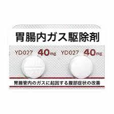 零売できるお薬:【胃腸薬・整腸剤・便秘薬・下痢止め】(胃腸内ガス駆除剤)ジメチコン錠40mg「YD」