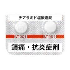 零売できるお薬:【痛み止めの薬】(鎮痛・抗炎症・解熱剤)ソランタール錠100mg