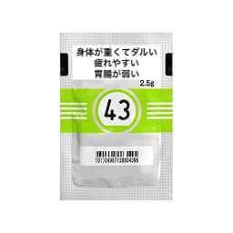零売できるお薬:【漢方薬】ツムラ六君子湯エキス顆粒(医療用)