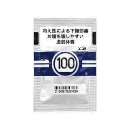 零売できるお薬:【漢方薬】ツムラ大建中湯エキス顆粒(医療用)