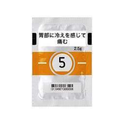 零売できるお薬:【漢方薬】ツムラ安中散エキス顆粒(医療用)