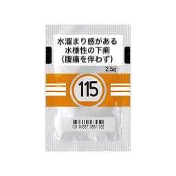 いこいの薬局で零売できるお薬(漢方薬(医療用漢方製剤))ツムラ胃苓湯エキス顆粒(医療用)