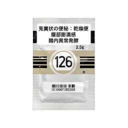 零売できるお薬:【漢方薬】ツムラ麻子仁丸エキス顆粒(医療用)