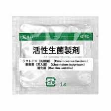 零売できるお薬:【胃腸薬・整腸剤・便秘薬】(活性生菌製剤)ビオスリー配合散