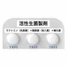 零売できるお薬:【胃腸薬・整腸剤・便秘薬】(活性生菌製剤)ビオスリー配合錠