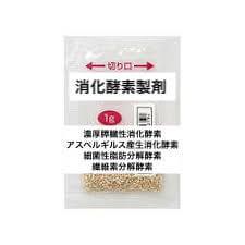 零売できるお薬:【胃腸薬・整腸剤・便秘薬】(消化酵素製剤)ベリチーム配合顆粒