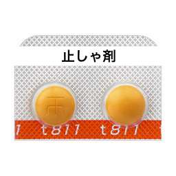 零売できるお薬:【胃腸薬・整腸剤・便秘薬・下痢止め】(止しゃ剤)リーダイ配合錠