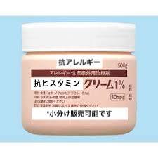 零売できるお薬:【塗り薬】(アレルギー性疾患外用治療剤 (クリームタイプ))レスタミンコーワクリーム1%