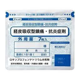 零売できるお薬:【痛み止めの薬】(経皮吸収型鎮痛・抗炎症剤)ロキソニンテープ100mg