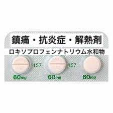 零売できるお薬:【痛み止めの薬】(鎮痛・抗炎症・解熱剤)ロキソニン錠60mg