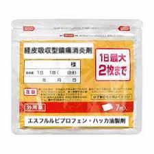 零売できるお薬:【痛み止めの薬】(経皮吸収型鎮痛消炎剤)ロコアテープ(大正製薬)