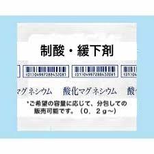零売できるお薬:【胃腸薬・整腸剤・便秘薬】(制酸・緩下剤)重カマ「ヨシダ」