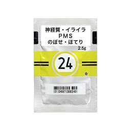 零売できるお薬:【漢方薬】ツムラ加味逍遥散エキス顆粒(医療用)
