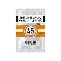 零売できるお薬:【漢方薬】ツムラ桂枝湯エキス顆粒(医療用)