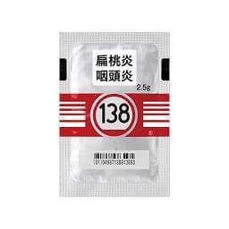 零売できるお薬:【漢方薬】ツムラ桔梗湯エキス顆粒(医療用)