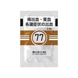 零売できるお薬:【漢方薬】ツムラ芎帰膠艾湯エキス顆粒(医療用)