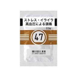 零売できるお薬:【漢方薬】ツムラ釣藤散エキス顆粒(医療用)