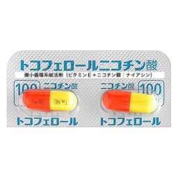 零売できるお薬:【医療用ビタミン剤・アミノ酸製剤・鉄剤など】(微小循環系賦活剤(ビタミンE+ニコチン酸:ナイアシン))トコフェロールニコチン酸エステル100mg「トーワ」