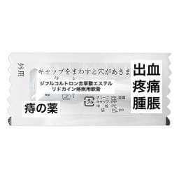 零売できるお薬:【痔の薬】(痔疾患治療剤)ネリプロクト軟膏
