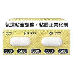 零売できるお薬:【風邪の薬】(気道粘液調整・粘膜正常化剤)ムコダイン錠500mg