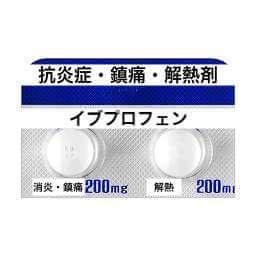 零売できるお薬:【痛み止めの薬】ブルフェン錠200mg