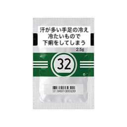 零売できるお薬:【漢方薬】ツムラ人参湯エキス顆粒(医療用)