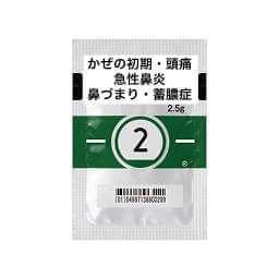 零売できるお薬:【漢方薬】ツムラ葛根湯加川きゅう辛夷エキス顆粒(医療用)