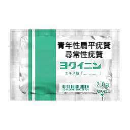 零売できるお薬:【漢方薬】ヨクイニンエキス散「コタロー」