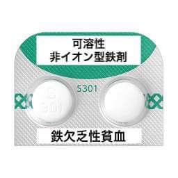 零売できるお薬:【医療用ビタミン剤・アミノ酸製剤・鉄剤など】(可溶性の非イオン型鉄剤)フェロミア錠50mg