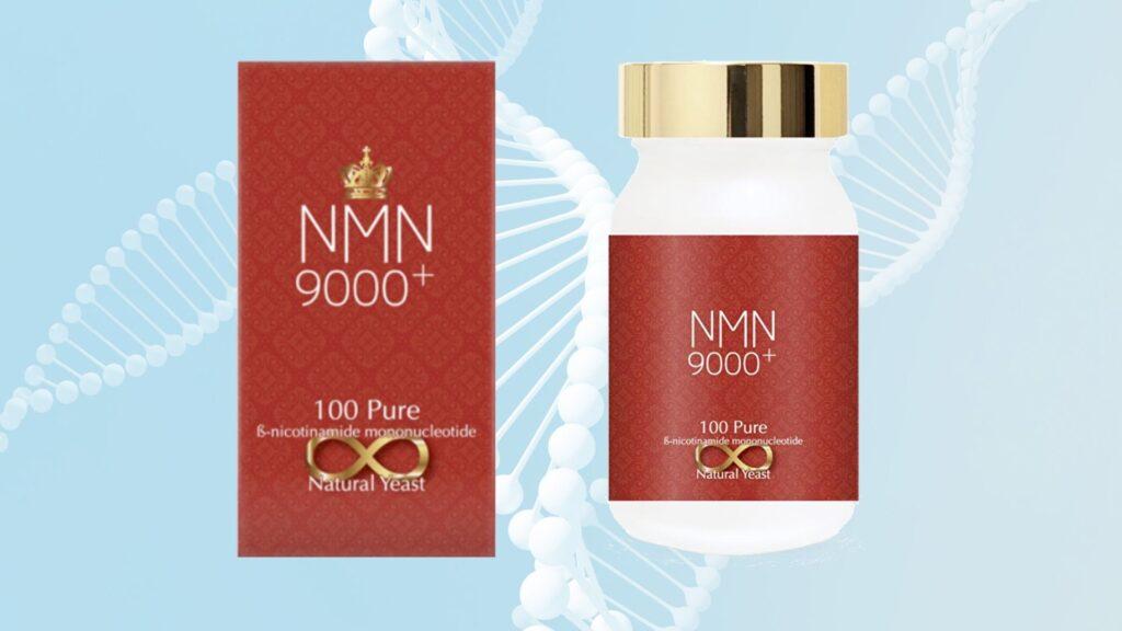 【NMN】ウェブサイト公開画像