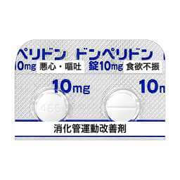 ドンペリドン錠10mg「YD」